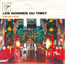 TibetanNuns